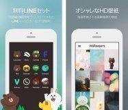 LINE公式、おしゃれなホーム画面着せかえアプリ「LINE DECO」が登場