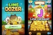 LINEキャラが勢ぞろい、シンプルで誰でも遊べる「LINE DOZER コイン落としゲーム」