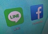 LINEの友達に落とし穴、イタ電してたら電話番号ヒモ付けで友だち自動追加→実名利用のFacebookで身バレのコンボ?