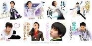 【LINE】『羽生結弦 3.11 SMILEスタンプ』の販売スタート 東日本大震災から8年、売上金は全額寄付