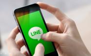 LINE、外部からトークや写真などを抜き出される脆弱性 最新版にアップデートを