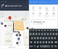 LINE、入り組んだ商業施設内でも迷わない地図アプリ「LINE Maps for Indoor」を公開