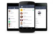 容量1MB未満のアプリ「LINE Lite」、海外11カ国でリリース