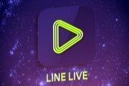 LINE、ライブ動画配信プラットフォーム「LINE LIVE」を発表
