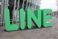 LINEがアップデート、8つの新機能と変更点(iOS/Android バージョン6.4.0)