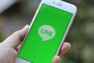LINEで無料通話中に画面を切り替えて他の友だちとトークする方法【iPhone/Android】