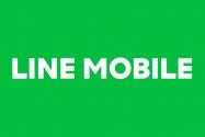 もはや謎解き、格安SIM「LINEモバイル」はクレジットカードなしで契約できるMVNOなのか?