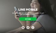 LINEモバイル、ティザーサイトを開設 「まもなくサービスを開始」