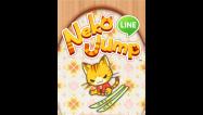 スクエニ制作、ネコが大空へスキージャンプして飛距離を競う「LINE Neko Jump」 #Android #iPhone