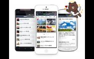 「LINE NEWS」やさしくサクサク読める、スマホ時代の王道ニュースアプリ