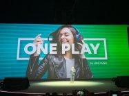 LINE、音楽フリーミアムモデル「ONE PLAY」を発表 今秋にLINE MUSICで実装