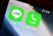 「LINE Out」とは──使い方や料金、音質、着信時の番号通知、無料で使える「LINE Out Free」など