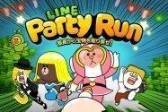 「LINE Party Run」が配信開始、LINEのキャラを操作するランニングアクションゲ ーム