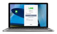 スマホなしでもPC(パソコン)版LINEから新規アカウント作成可能に、ガラケーや固定電話もOKな「電話番号ログイン」で利用【登録方法】