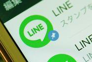 LINEのピン機能で特定トークをリスト上部に固定配置する方法、既存の並び替え機能との関係はどうなる?