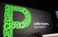 現金化できて高還元率の「LINE ポイント」開始、JCB加盟店で使えて貯まる「LINE Payカード」も発行