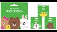 LINEプリペイドカード、指定金額で買えるバリアブルタイプが発売 全額キャッシュバックのキャンペーンも