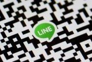 1秒でLINEのQRコードを作成・表示する方法