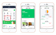 LINE上で初心者向けの少額テーマ投資サービス「LINEスマート投資」が提供開始