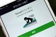 【LINEスタンプ】Suicaのペンギンが登場、配布期間は3月21日まで