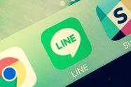 LINEトーク履歴内の全メッセージをキーワード検索する方法【iPhone/Android】