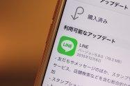 "iPhone版LINEがアップデート、トークの""覗き見""機能・URLプレビュー表示・検索機能の拡充など"