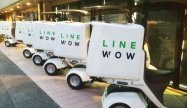 LINE、フードデリバリーアプリ「LINE WOW」を公開 有名レストランのランチを配達