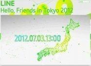 LINEが次のステージへ、「Hello, Friends In Tokyo 2012」のティザー動画を公開