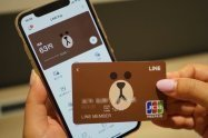 「LINE Payカード」の使い方──発行申込からチャージ、コンビニ等での決済方法、LINEポイントの貯め方まで