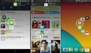 ライブプレビューが新しい、マルチタスクが捗るランチャー「Loopr」 #Android