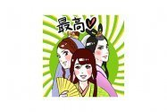 【LINE無料スタンプ】『東村アキコ×三太郎コラボスタンプ!』が登場、配布期間は9月17日まで