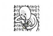 【LINE無料スタンプ】『2周年記念!俺の想いを伝えたい』が登場、配布期間は10月4日まで