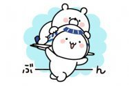 【LINE無料スタンプ】『ガーリーくまさん&ANAそらっち』が登場、配布期間は2月18日まで