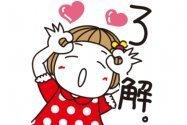【LINE無料スタンプ】『はな子』が登場、配布期間は2月6日まで