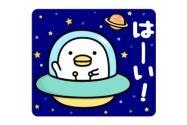 【LINE無料スタンプ】『うるせぇトリ×ダイドードリンコ』が登場、配布期間は4月8日まで