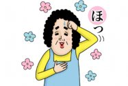 【LINE無料スタンプ】『ほろよい×ナオコ』が登場、配布期間は9月9日まで