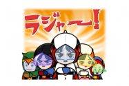 【LINE無料スタンプ】『LINE レンジャー×ガッチャマンコラボ』が登場、配布期間は6月28日まで
