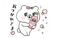 【LINE無料スタンプ】『チョコラBB×会話にクマを添えましょう』が登場、配布期間は9月19日まで