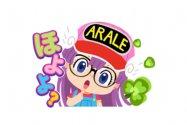 【LINE無料スタンプ】『アラレちゃん × LINE ポコポコ』が登場、配布期間は8月22日まで