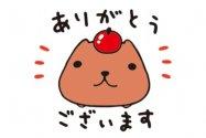 【LINE無料スタンプ】『カピバラさん』が登場、配布期間は9月18日まで
