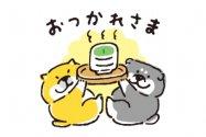 【LINE無料スタンプ】『しばんばん』が登場、配布期間は7月24日まで