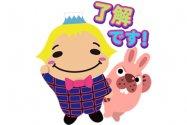 【LINE無料スタンプ】『Hey! Say! JUMP ×ポコポコ』が登場、配布期間は10月8日まで