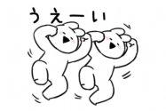 【LINE無料スタンプ】『すこぶるウサギ×クロックス』が登場、配布期間は10月7日まで