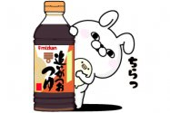 【LINE無料スタンプ】『うさぎ100% × ミツカン』が登場、配布期間は1月22日まで