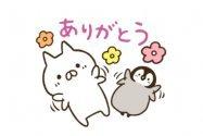 【LINE無料スタンプ】『選べるニュース×ねこぺん日和』が登場、配布期間は10月2日まで