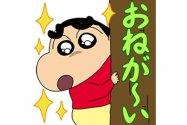 【LINE無料スタンプ】『ブラウンファーム×クレヨンしんちゃん』が登場、配布期間は10月22日まで