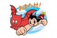 【LINE無料スタンプ】『バブル2×手塚治虫ワールド!』が登場、配布期間は11月14日まで