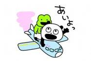 【LINE無料スタンプ】『ごきげんぱんだ × LINEトラベルjp』が登場、配布期間は1月15日まで
