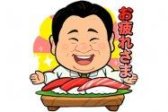 【LINE無料スタンプ】『すしざんまい × LINE ポコポコ』が登場、配布期間は1月26日まで
