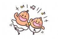 【LINE無料スタンプ】『あらびき星人ソップリンのスタンプ第9弾!』が登場、配布期間は2月3日まで